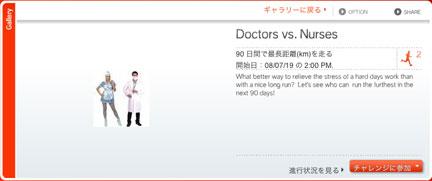 np_challenge_dn.jpg