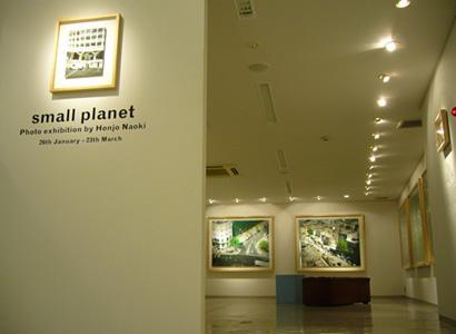 smallplanet_photo_01.jpg