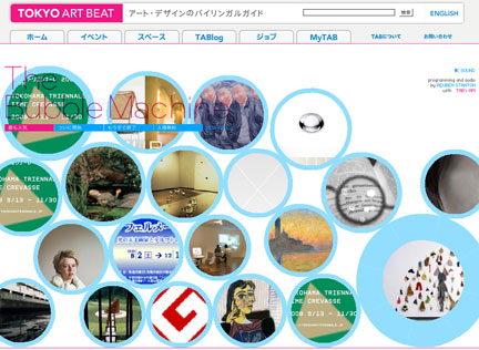 bubblemachine_tokyo.jpg