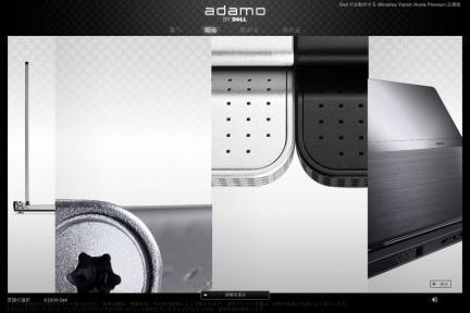 DELL Adamo
