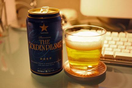 goldenpilsner.jpg