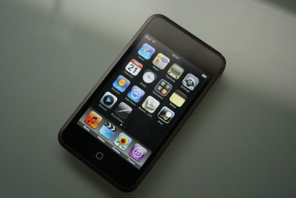 iPod touch 2.0 software update