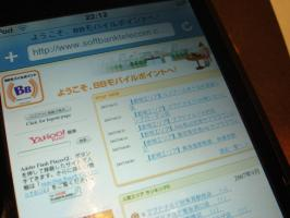 ipodtouch_mc05.jpg