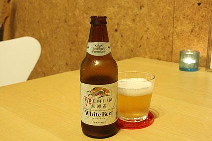 KIRIN ザ・プレミアム無濾過ホワイトビール