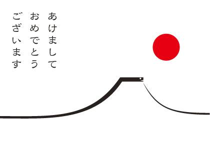 newyearcard2013.jpg