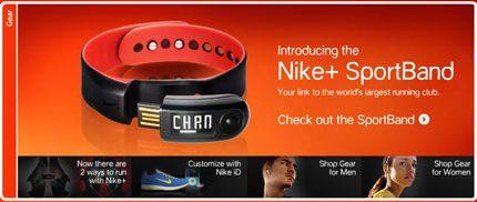Nike+ SportBand発表