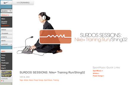 nikeplus_music.jpg