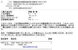 shipping_info.jpg