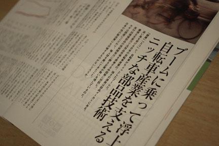 wedge_2009_2_2.jpg