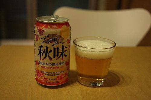 KIRIN 秋味