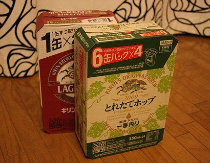 ビール箱買い