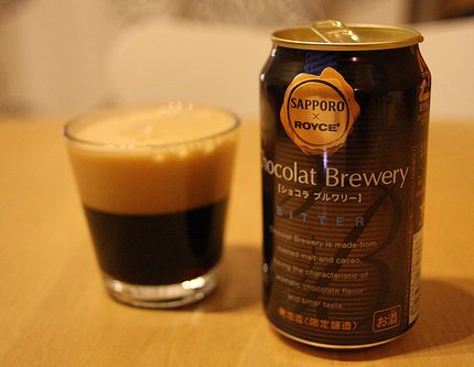 SAPPORO x ROYCE Chocolat Brewery