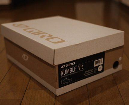 GIRO RUMBLE VRを通勤用に購入