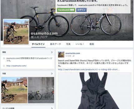 Facebookページを作りました