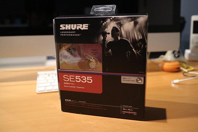 SHURE SE535を購入