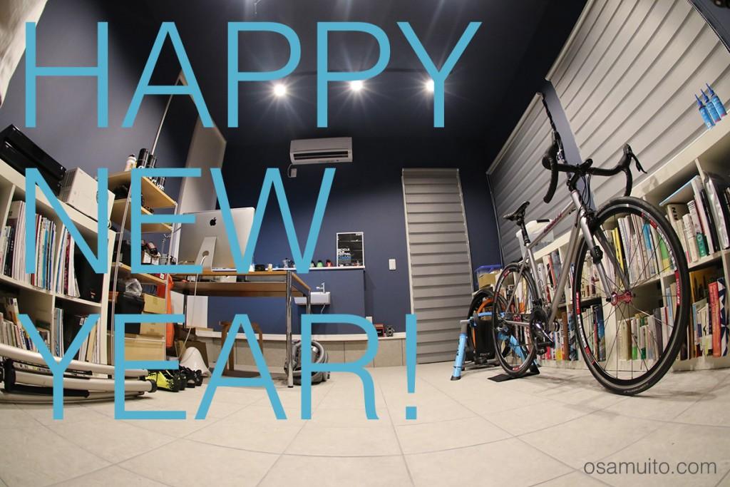 newyearcard_2016_web