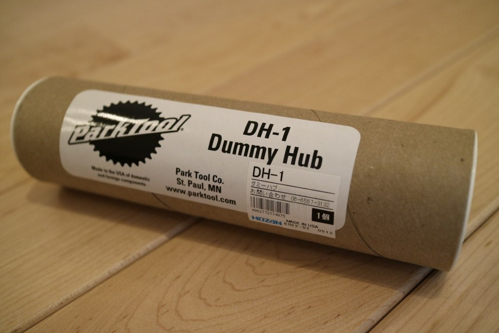 Park Tool Dummy Hub DH-1を購入